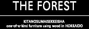 THE FOREST 北の住まい設計社